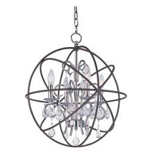 Maxim 25142ARPN - Orbit-Single Pendant